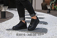 Женские (подростковые) кроссовки Nike Air Force, реплика