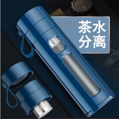 Качественный стеклянный термос в чехле с заварочным блоком 600 мл
