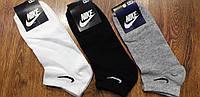 """Мужские стрейчевые носки в стиле """"Nike W"""" Турция 41-45 короткие"""