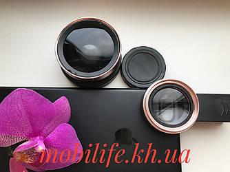 Объектив макро HD для телефона/Супер широкий Угол/2в1/Это лучший Объектив/Золотой с Розовым/