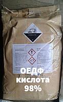 Оксиэтилидендифосфоновая кислота 98% ОЭДФК  порошок
