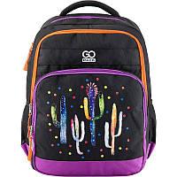 Рюкзак школьный Gopack GO19-113M-1