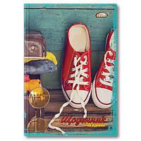 """Дневник школьный, обложка твердая Бриск """"Кеды"""""""