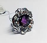 Большое кольцо с фиолетовым аметистом серебро Ирида, фото 3