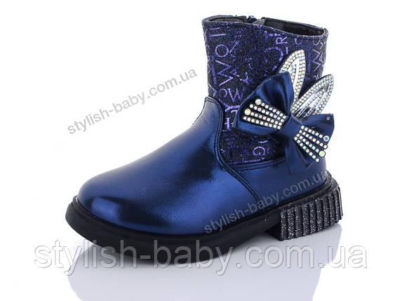Детская обувь 2020 оптом. Детская демисезонная обувь бренда Paliament для девочек (рр. с 27 по 32), фото 2