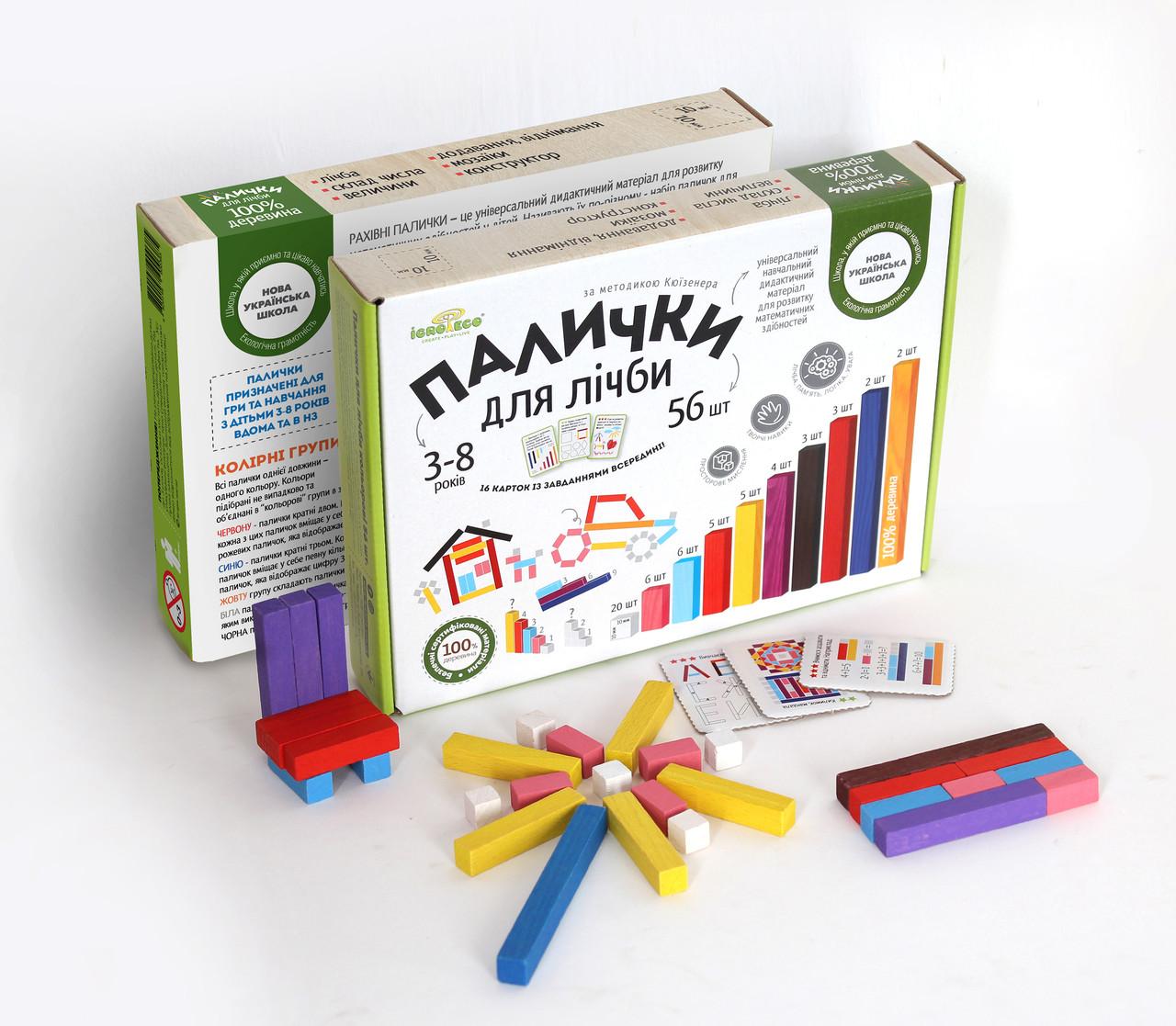 """Навчальна іграшка """"Палички"""", для рахунку, кольорові, 56шт/упак., 900385"""