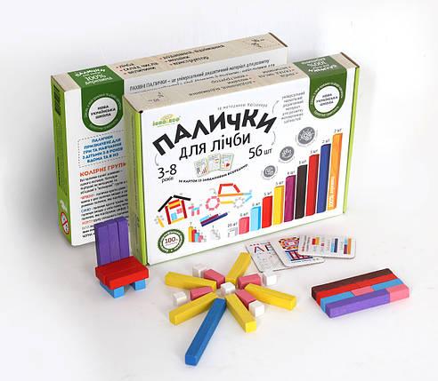 """Навчальна іграшка """"Палички"""", для рахунку, кольорові, 56шт/упак., 900385, фото 2"""