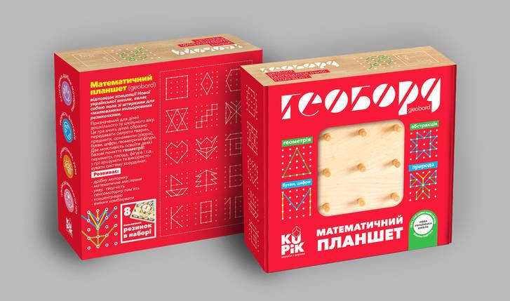 "Навчальна іграшка, дерев'яна ""Математичний планшет"", планшет, фото 2"