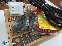 Ультра тонкий двухжильный нагревательный кабель Ryxon HC-20  (3 м.кв ) 600 вт Серия  RTC 70.26