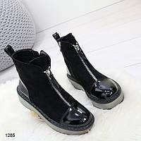 Жіночі демісезонні чорні черевики