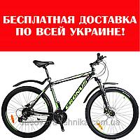 Велосипед Cronus Future 27,5″, алюминиевая рама (Франция) оригинал, фото 1