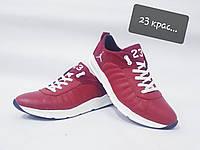 Мужские кожаные кроссовки Jordan Model -J23 размеры 40 41 42 43 44 45