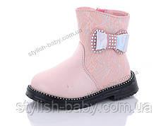 Детская обувь 2020 оптом. Детская демисезонная обувь бренда Paliament для девочек (рр. с 22 по 27)