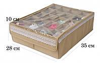 Комплект органайзеров из 2 шт с крышкой (Бежевый), фото 1