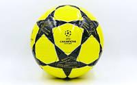 Мяч футбольный №5 Звезды LG  Pu