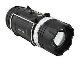 Аккумуляторная LED лампа Sheng Ba SB 9699 (45758)