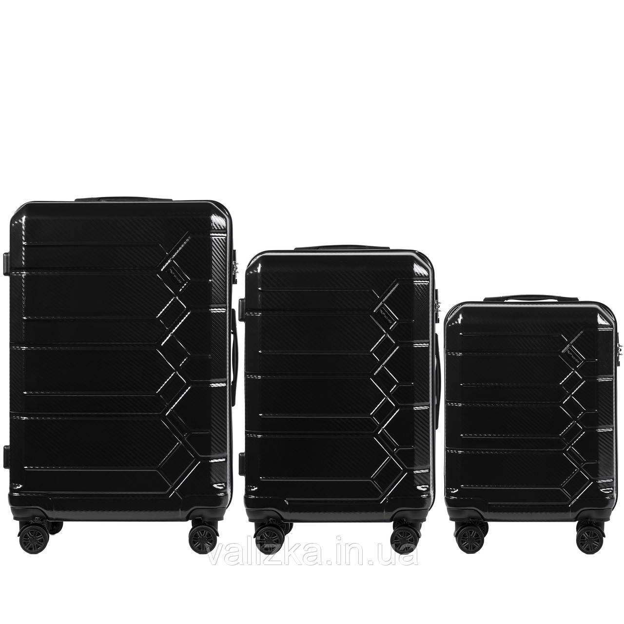 Комплект чемоданов из поликарбоната премиум серии Wings 185