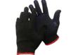 Перчатки трикотажные без ПВХ 10 класс размер 10