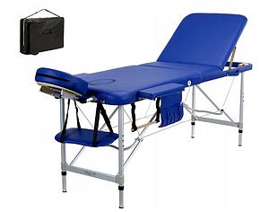 Массажный стол Body Fit, 3 сегментный, синий, алюминиевый