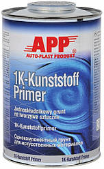Грунт для пластика АРР 1К Праймер срібло 1л.