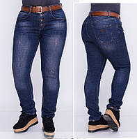 Женские джинсы, Турция, цвет индиго 29 30 32 32р