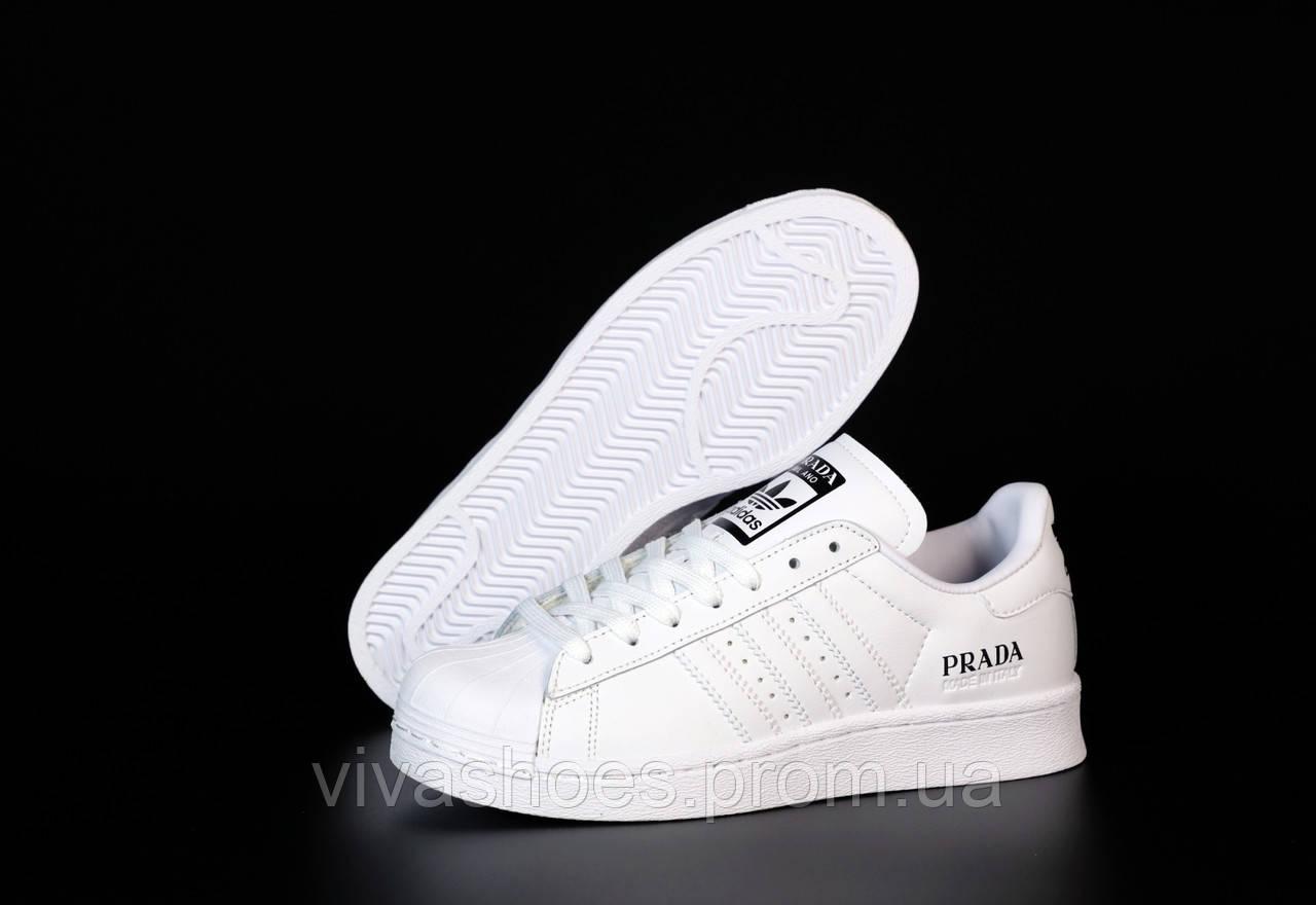 Кроссовки женские Adidas Superstar Prada в стиле Адидас Суперстар,натуральная кожа,текстиль код KD-12070.Белые 38