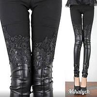 Модные лосины леггинсы с кружевом и кожзамом черного цвета 48, 50 размера