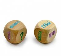 Кубики семейные двойные (женские части тела) 8896