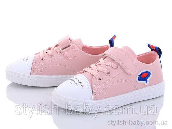 Детская обувь оптом. Детские кеды бренда Clibee (Doremi) для девочек (рр. с 27 по 32), фото 2