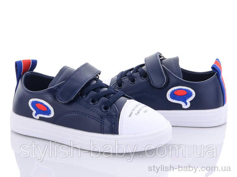 Детская обувь оптом. Детские кеды бренда Clibee (Doremi) для девочек (рр. с 27 по 32)