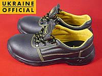 Ботинки-туфли кожаные с металлическим носком