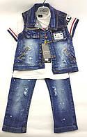 Детские костюмы 3, 4, 5 лет Турция летний джинсовый для мальчиков синий (КД17)