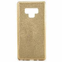 Силиконовый чехол накладка Fashion Case Glitter 3 in 1 для Samsung Galaxy Note 9 золотой