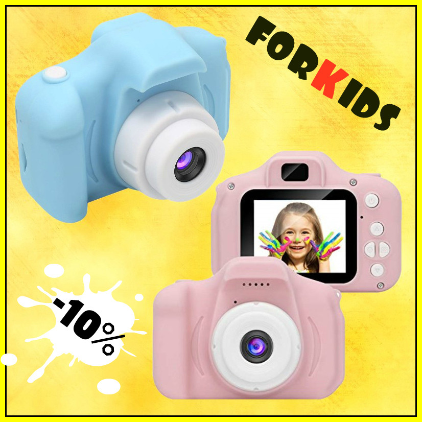Детская цифровая камера.Фотоаппарат для ребенка KVR-001