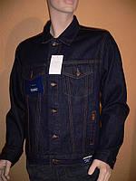 Джинсовая куртка Montana 12060, фото 1