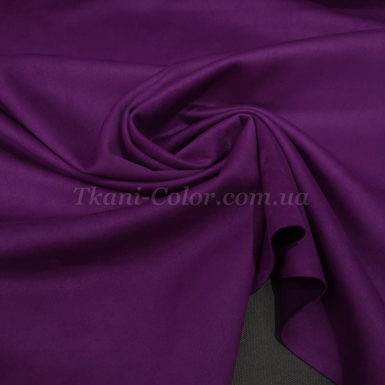 Замша стрейч на дайвінг фіолетовий