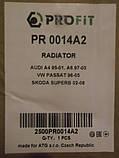 Радиатор основной Volkswagen Passat B5 96-05 Audi A4 95-05 A6 97-05 Skoda SuperB 02-08, фото 5