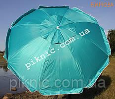 Зонт пляжный Усиленный 2 м Клапан + Наклон + Напыление. Для пляжа, от солнца. Спицы ромашка. Много цветов