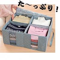 Органайзер для одежды бамбук на 4 секции, фото 1