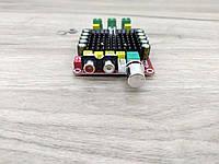 Двухканальный усилитель TDA7498 2 x 100Вт