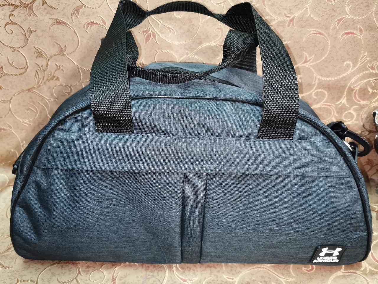 Спортивная сумка UNDER ARMOUR мессенджер мужская и женская сумка для через плечо(только ОПТ)