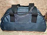 Спортивная сумка UNDER ARMOUR мессенджер мужская и женская сумка для через плечо(только ОПТ), фото 4