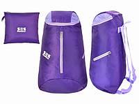 Рюкзак Sara Purple