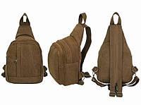 Рюкзак Холщовый Ruggeri Brown