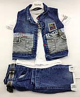 Детские костюмы 1, 2, 3, 4 года Турция летний с шортами джинсовый для мальчиков (КД18)