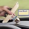 Магнитный держатель для телефона HOLDER CT690  + подарок Зарядка в прикуриватель, фото 3
