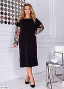 Женское платье большого размера с вышивкой