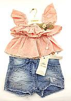 Детский костюм 2 3 4 и 5 лет Турция для девочки детские костюмы летний