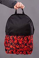 Черный городской рюкзак из непромокаемой кордуры с карманом для ноутбука