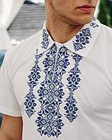 Белая мужская футболка вышиванка с синим орнаментом